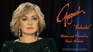 Behesht Music Video Googoosh