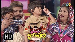 Video Naa Show Naa Ishtam | 17th February 2018| Full Episode 119 |Mungli& Saketh | ETV Plus MP3, 3GP, MP4, WEBM, AVI, FLV September 2018