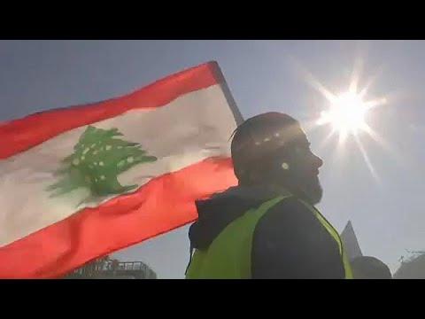 Βαθαίνει η πολιτική κρίση στον Λίβανο