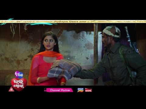 Video Premare Papa Kete Sad 2 | Official Video Song | Swaraj, Bhumika | Tu Mo Love Story | TCP download in MP3, 3GP, MP4, WEBM, AVI, FLV January 2017