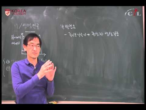 (2014-1) 한국의 중이온가속기: 10강 뮤온으로 할 수 있는 과학3