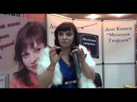 Наталья Толстая в 'Молодой гвардии' 16.01.2013