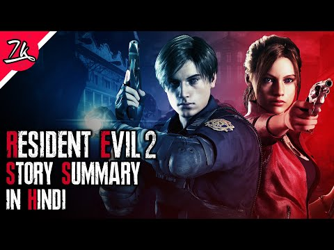 Resident Evil 2 (Remake) Storyline in Hindi