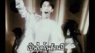 Thai Music Video:Touch- Ok Hak Man Koe Yoe