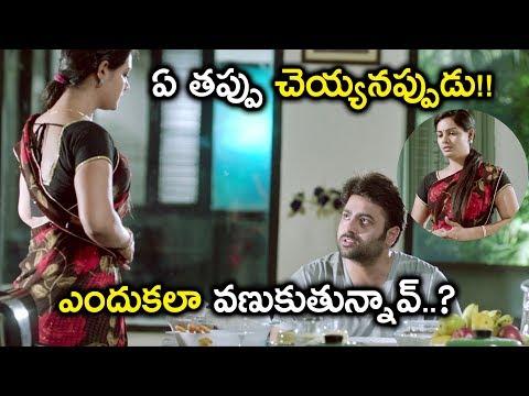 ఏ తప్పు చెయ్యనప్పుడు!! ఎందుకలా వణుకుతున్నావ్..? | Watch Aatagallu Full Movie On Amazon Prime