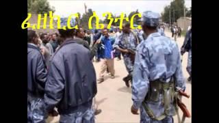 VOA Asafariw Melese Ya Fedaral Police Melese