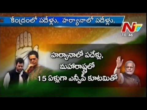 Congress Mukt Bharat - Story Board - Part 02 21 October 2014 12 AM