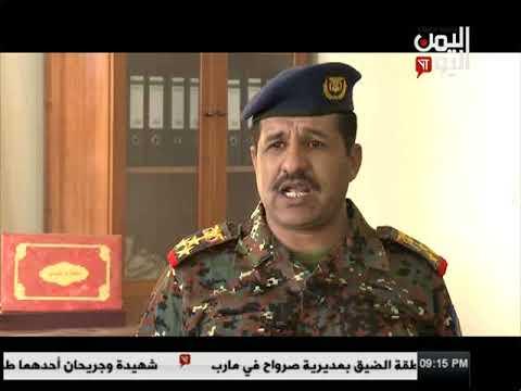 الشهيد اللواء الركن عبدالله على الجوفي 16 11 2017