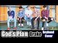 God's Plan (Boyband Cover) (Lyrics)