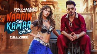 Video NAAGIN JAISI KAMAR HILA - TONY KAKKAR FT. Elnaaz Norouzi | Sangeetkaar | Latest Hindi Song 2019 download in MP3, 3GP, MP4, WEBM, AVI, FLV January 2017