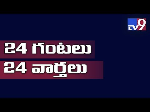 24 Hours 24 News | Top Headlines | Trending News | 22-09-2017 | TV9