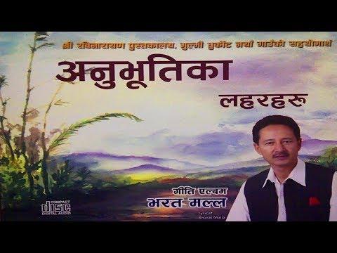 (Timi Lai Bhoolay Chu || New Nepali Song by Bharat.. 4 min.54 sec.)
