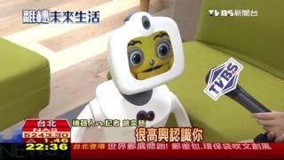 Robelf上TVBS新聞