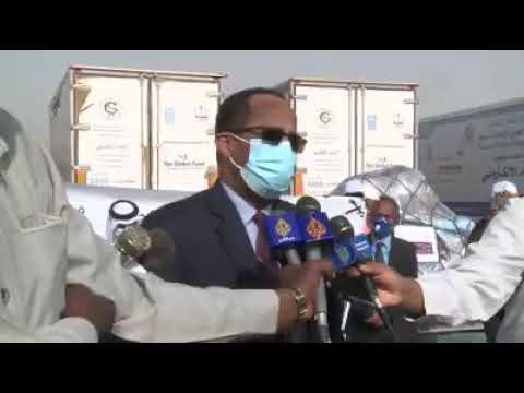 وزير الصحة الإتحادي د.أكرم علي التوم، يشكر وزيرة الصحة العامة بدولة قطر