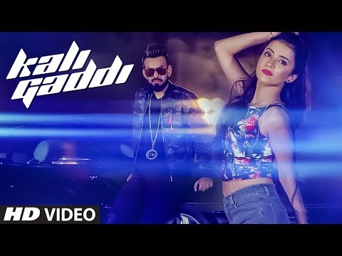 Kali Gaddi Songs mp3 download and Lyrics
