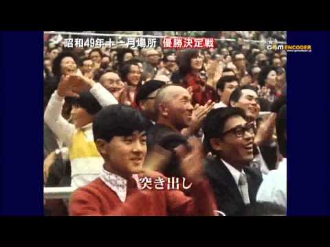 【訃報】元大関魁傑、前放駒親方の西森輝門さん死去