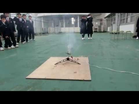 20150421清教学園中学校理科部~火薬ロケット(点火装置付き)~