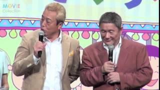 ビートたけし、ガダルカナル・タカ、三又又三/カルビー新CM発表会