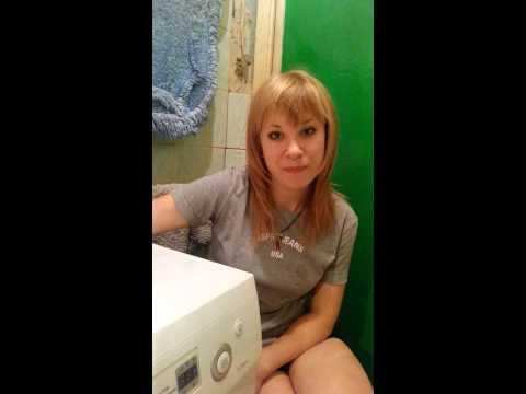 Отзыв о ремонте стиральной машины Электролюкс