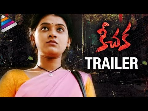 Watch Keechaka Telugu Movie Trailer in HD
