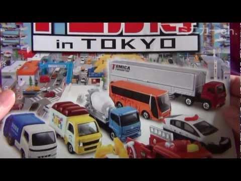2012 トミカ博in TOKYO チラシ紹介 非公式トミカNEWS видео