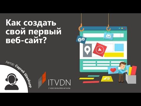 Как создать вебинар на сайте - Status-style.ru