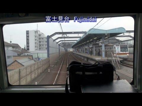西武池袋線クモハ101前面展望 急行 池袋-ひばりヶ丘 【Cab view of Ikebukuro Line (видео)