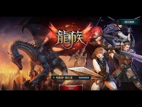 《龍族M》手機遊戲玩法與攻略教學!