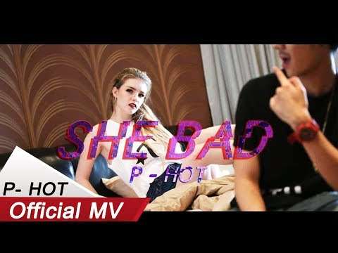 P-HOT - She Bad (Official Music Video)