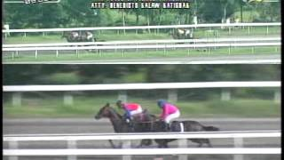 RACE 4 CHAIRMANS CUP - LOW PROFILE 09/28/2014