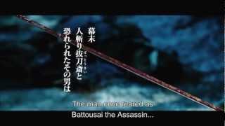 Nonton Rurouni Kenshin  2012  Trailer2 English Subtitled Film Subtitle Indonesia Streaming Movie Download