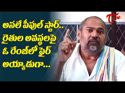People Star R Narayana Murthy Exclusive Interview on Farmers Protest | TeluguOne Cinema
