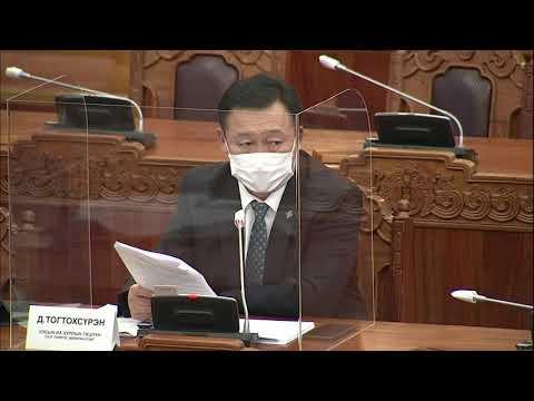 Ц.Туваан: Ардчилсан нам шүүхийн шийдвэрийг тэвчээртэй хүлээж байна. Биднийг хатгах хэрэггүй...