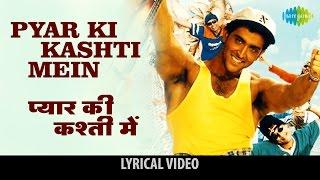 Video Pyaar ki Kashti with lyrics   प्यार की कश्ती गाने के बोल   Kaho Naa Pyaar hai   Hritik Roshan MP3, 3GP, MP4, WEBM, AVI, FLV Juli 2018