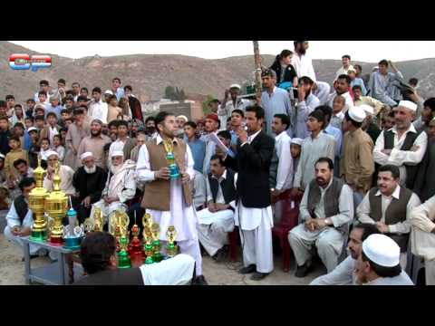 (Panjpir - Kabaddi Final Match Panjpir vs Dodher 2011(Panjpir Swabi) edited by Bilal Yousafzai (Canvas Production), For Feedback canvasproduction@live.com.