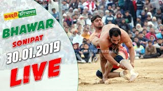 Bhawar, Sonipat ( भावड़ सोनीपत ) Kabaddi Tournament  Live  | KABADDI HARYANA |
