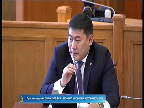 Ж.Ганбаатар: Хаах ёстой огт шаардлагагүй консулын газар, ЭСЯ-д хэд байна вэ?
