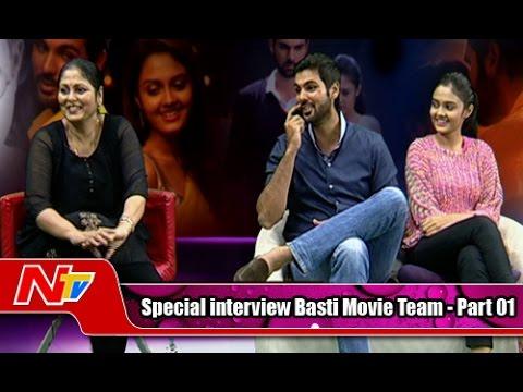 Basthi Movie Team Interview