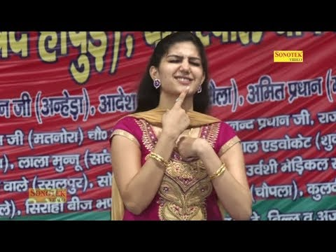 Video Sapna Viral Song | सपना का सबसे बेस्ट सांग | Haryanvi Video Song | Sapna Dj Song 2018 | Trimurti download in MP3, 3GP, MP4, WEBM, AVI, FLV January 2017