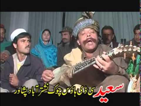 Pashto, - Pashto New Funy Song 2014 - Mene Nazia Iqbal New Song 2014 Nazia Iqbal Pashto New Song 2014 Nazia Iqbal New Tappy 2014 Nazia Iqbal New Album 2014 Pashto Dram...