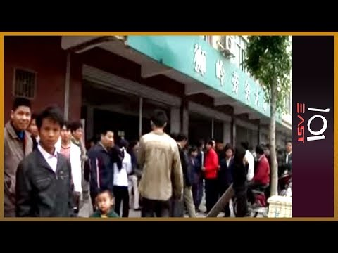 247NIGHTMARE - As the global economic crisis worsens and Chinese exports shrivel, thousands of factories are closing and already 20 million Chinese workers have lost their ...