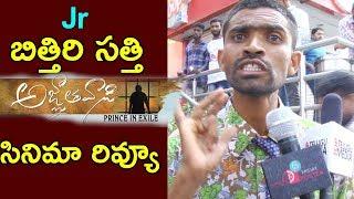 Video Bithiri sathi Brother | Junior Bithiri sathi  | Agnyaathavaasi Movie Review By Bithiri Sathi MP3, 3GP, MP4, WEBM, AVI, FLV Maret 2018