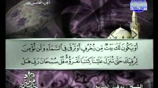 المصحف المرتل 15 للشيخ توفيق الصائغ حفظه الله