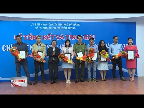 Tổng kết và trao giải báo chí Đà Nẵng 2019