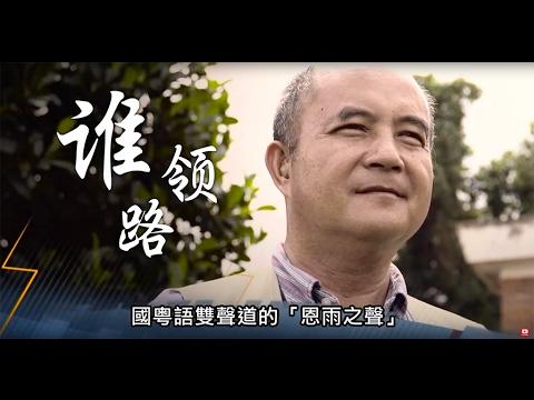 電視節目 TV1409 誰領路  (HD粵語) (烏干達系列)