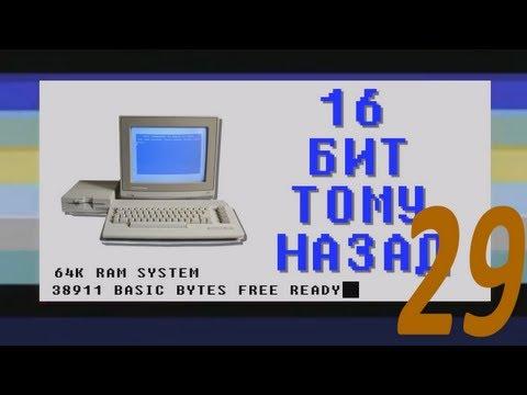 16 бит тому назад - Играем в Linux