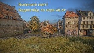 vdOoi6oB7UE