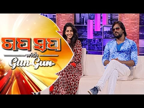 Video GaapSaap Ep404_01Jan2017 download in MP3, 3GP, MP4, WEBM, AVI, FLV January 2017