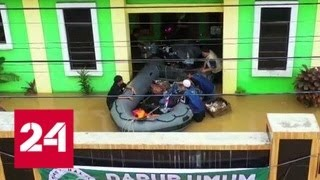 Из-за угрозы цунами на Яве закрыты все курорты — Россия 24