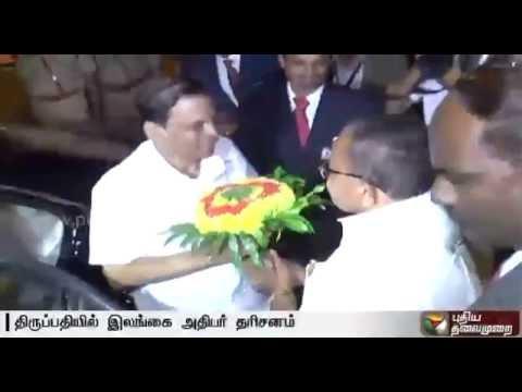 Sri-Lankan-President-Sirisena-offers-worship-at-Tirupati-temple